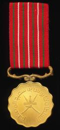 Sultanate of Oman: Glorious 15th National Day Medal (1985)