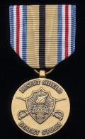 United States: Department of Defense Desert Shield / Desert Storm Service Medal (1990-1991)
