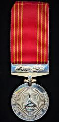 Zimbabwe: Medal for Long and Exemplary Service in the Army
