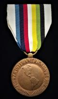 Organisation of American States (OAS): Medal of Merit