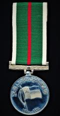 Sultanate of Oman: The Tenth National Anniversary Medal 1970-1980