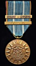 Belgium: Overseas Campaign Medal 1951 (Medaille Commemorative Des Theatres D'Operations Exterieures 1951). With 2 x clasps 'Chatkol' & 'Coree-Korea'