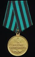 Russia (Soviet Union): Medal 'For the Capture of Koningsberg 1945'. Instituted 1945
