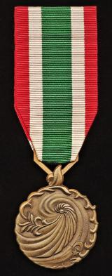 Algeria: Medal for the Wounded and Seriously Injured during the War of National Liberation (1954-1962)